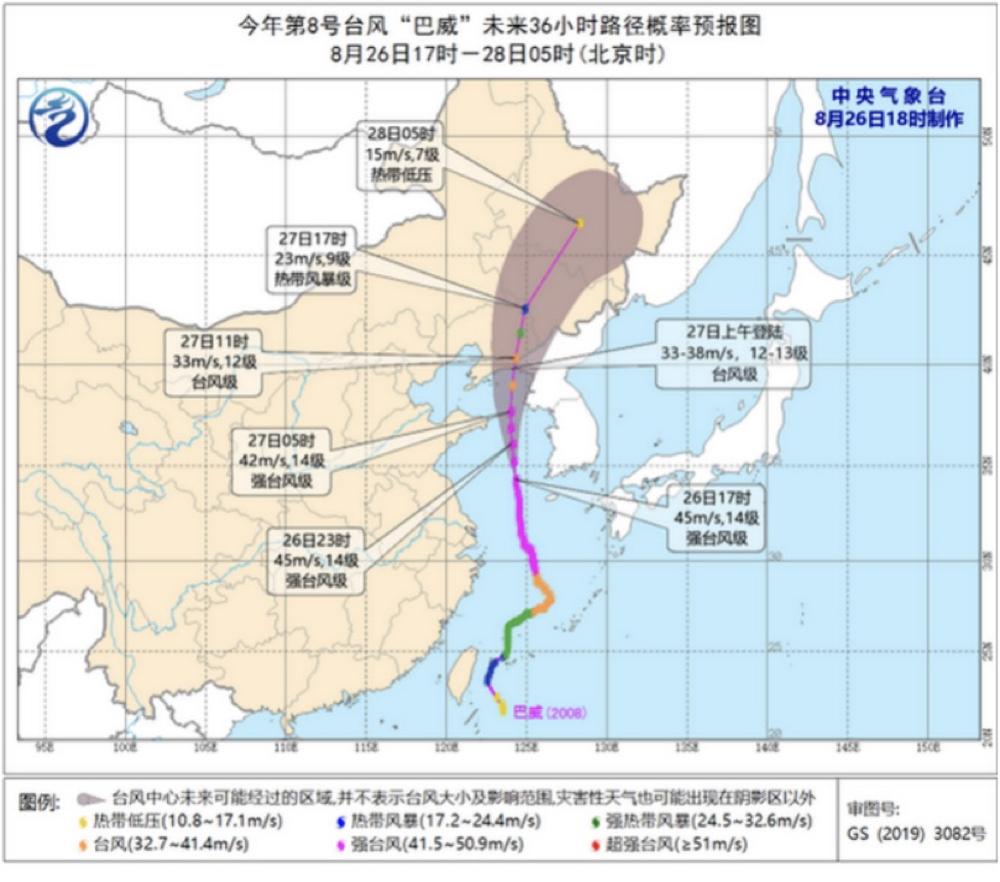 """020年首个台风红色预警发布竟在东北,伊岛除湿机发布抗台指南"""""""